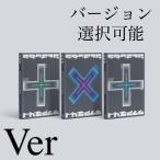 TXT - The Chaos Chapte r: Freeze セカンド アルバム CD 韓国盤 バージョン選択可能