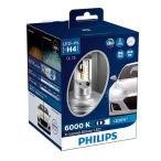 PHILIPS X-treme Ultinon 12953BWX2 6000K H4 LEDヘッドランプ