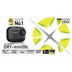 ショッピングユピテル DRY-mini50c ドライブレコーダー ユピテル