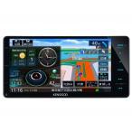 MDV-M705W ケンウッド ハイレゾ対応 地上デジタルTVチューナー/ Bluetooth内蔵DVD/USB/SD AV  彩速ナビ