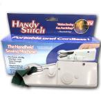 電動ハンドミシン 日本語取扱説明書付き 小型 片手 裁縫 簡単 ミシン コンパクト 縫合 刺繍 軽量 乾電池式 初心者でも簡単 使いやすい ハンディミシン