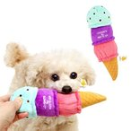 犬用おもちゃ 3段 アイス 可愛い ペットトイ 犬のおもちゃ ストレス解消 噛むと音 チョコミントベリー ワンちゃん 初売り