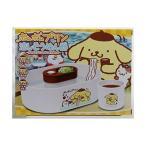 サンリオキャラクターズ 流しそうめん器 全自動タイプ つゆ鉢1個付き ポムポムプリン バレンタイン