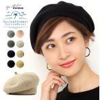 貝雷帽 - ベレー帽 レディース 夏用 春夏 コットン 帽子 サマーベレー帽