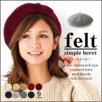 Beret - ベレー帽/フェルト/赤/ウール/レディース/メンズ/黒/キャメル