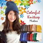 Knit Hat - ニット帽 帽子 レディース メンズ 秋冬 赤 大きめ ニットキャップ タグ