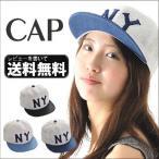 运动帽 - キャップ 帽子 レディース 花柄 レース デニム NY ロゴ ベースボールキャップ