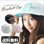 Cap - ベースボールキャップ 帽子 キャップ レディース 花柄 レース ロゴ かわいい 女の子