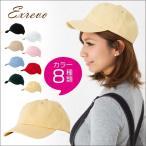 ショッピング野球 キャップ レディース ローキャップ メンズ 帽子 ベースボールキャップ カーブキャップ