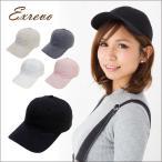 ショッピングキャップ キャップ ベースボールキャップ 帽子 ピンク シンプル レディース メンズ カーブキャップ 安い