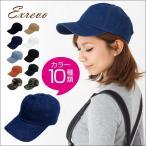 キャップ 帽子 デニム 迷彩柄 無地 シンプル ローキャップ メンズ レディース キャップ カモフラ柄 ベースボールキャップ