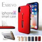 iPhoneXケース ケース tpu カバー メタリック 「アイフォンXケース スタンド スマホケース」
