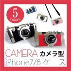 iphone7 ケース カメラ型/iPhone6s/ストラップ/スタンド/ミラー/アイフォン7/鏡付き