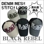 ショッピングブラックレーベル 帽子 メンズ キャップ メッシュ デニム ランニングキャップ ブラックレーベル ぼうし