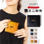 二つ折り財布 レディース ミニ 財布 レディース コンパクト 小銭入れ 薄い カード