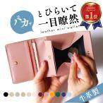 二つ折り財布 本革 レディース ミニ 財布 ボックス型 小銭入れ BOX型