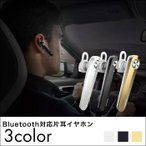 Bluetoothイヤホン Baseus正規品  (送料無料)