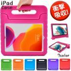 雅虎商城 - iPad ケース キッズiPadケース(保護フィルム付き)キッズ 子供向けiPadケース キッズアイパッドケース iPadカバー アイパッドケース(宅急便)(送料別)