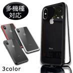 iPhoneケース マグネットバンパー 背面ガラス | iPhoneX iPhoneXR iPhoneXSMax iPhone8 iPhone8Plus iPhone7 iPhone7Plus iPhone6  (送料無料)
