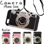 (送料無料) iPhone ケース カメラケース スマホケース カメラ型 iPhone カメラ iPhoneXSMax iPhoneX iPhone8 iPhone7iPhone5 iPhone6 Plus