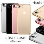 雅虎商城 - iPhoneケース クリアケース アイフォンケース iPhoneケース 透明 iPhoneX iPhone7Plus/8Plus iPhone6/7/8 スマホケース 透明 カバー(即日発送)(DM便配送)