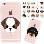 あすつく iPhoneケース 犬 可愛い ガーリー 多機種対応 アイフォンケース スマホケース iPhoneSE2 第2世代 iPhone8 iPhone7 7Plus iPhone6
