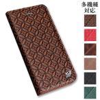 iPhone ケース アイフォン本革 iPhone7/7plus iPhone6/6plus 本革手帳 和柄(送料無料)(あすつく)(ネコポス配送)