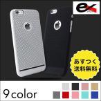 雅虎商城 - 大特価!iPhone ケース メッシュケース スマホケース iPhone6/6sケース iPhone6ケース Mesh Case アイフォン6 アイフォン ケース (DM便配送)