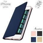 あすつく iPhoneケース iPhone12 シンプル スキン 多機種対応 手帳  アイフォンケース スマホケース 手帳型 iPhoneSE2 iPhone8 iPhone7 iPhone6 iPhone5
