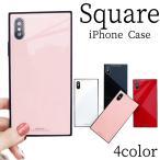 あすつく iPhoneケース スクエア型 iPhoneSE2 第2世代 ガラスケース 背面ガラス シンプル   iPhone11 Pro Max iPhoneX iPhone8 8Plus  iPhone7 7Plus iPhone6