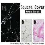 iPhoneケース スクエア型 大理石柄 ストーン ソフトケース | iPhoneX XR XSMax iPhone8 iPhone7 iPhone6 Plus スマホケース スクエア
