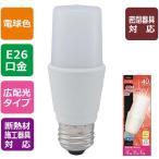 LDT4L-G IS9 LED電球 T形(40W相当/509lm/電球色/E26/広配光280°/密閉形器具対応/断熱材施工器具対応) OHM(オーム電機)