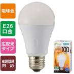 LDA13L-G AS25 LED電球(100W相当/1570lm/電球色/E26/広配光240°/密閉形器具対応) OHM(オーム電機)