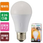 LDA5L-G AS25 LED電球(40W相当/560lm/電球色/E26/広配光240°/密閉形器具対応) OHM(オーム電機)