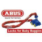 ABUS ベビーカーロック 1510 60 W 2 BLUE 日本ロックサービス