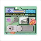 DS-SK-1U_ショーケースロックDS-SK-1Uショーケース用_日本ロックサービス