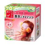 花王 KAO めぐりズム 蒸気でホットアイマスク カモミールジンジャーの香り (14枚入)