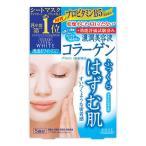 コーセー クリアターン ホワイトマスク CO c(コラーゲン) ( 5回分 )