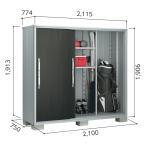 ヨド物置  エスモ  ESE-2107A