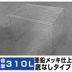 ステンレス製折り畳み式ゴミ収集箱 軽量タイプW900D600H650 送料無料 格安