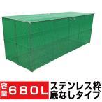 折り畳み式ゴミ収集ボックスW1800D600H650 ゴミ回収ボックスK-180 送料無料 格安