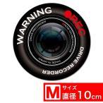 Exproud製 WARNING スタイリッシュ TypeC グレーMサークル ステッカー シール 直径10cm Mサイズ あおり運転対策M- B07MXZN35Q