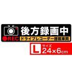 高品質/高耐候性のあるExproud社製ステッカー[日本製]