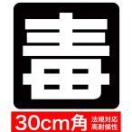 高品質/高耐候性のあるExproud社製ステッカー