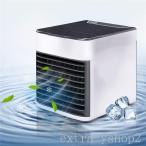 小型クーラー 卓上クーラー ミニエアコンファン USB給電 扇風機 冷風機 卓上冷風機 冷風扇 静音 卓上クーラー エアコン 非日本製 冷風扇 冷房