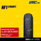 iRC (井上ゴム) NF1 2.75-14 4PR WT フロント用