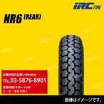 iRC (井上ゴム) NR6 2.75-14 6PR WT リア用