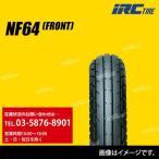 iRC (井上ゴム) NF64 70/90-14 M/C 34P WT フロント用