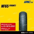 iRC (井上ゴム) NF65 80/90-14 M/C 40P TL フロント用