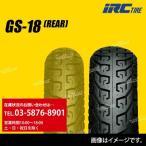 iRC (井上ゴム) GS-18 140/80-15 M/C 67H WT リア用